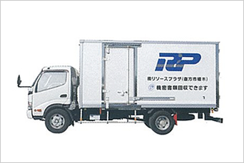 2t箱車(機密書類専用荷台鍵付車両) 1台